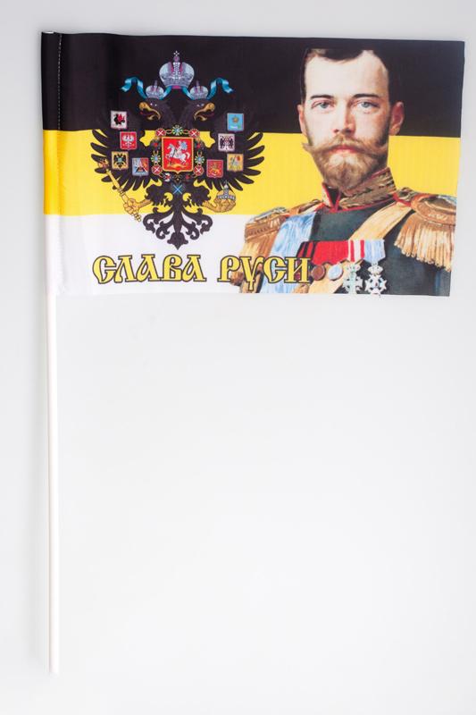 Флажок на палочке «Император Николай»