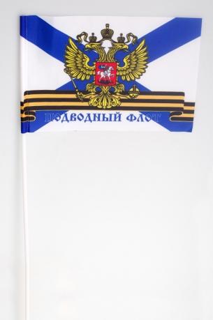 Флажок на палочке «Подводный флот России»