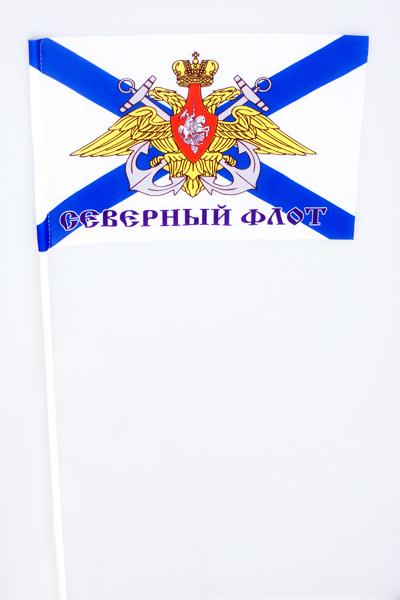 Флаг Северный флот