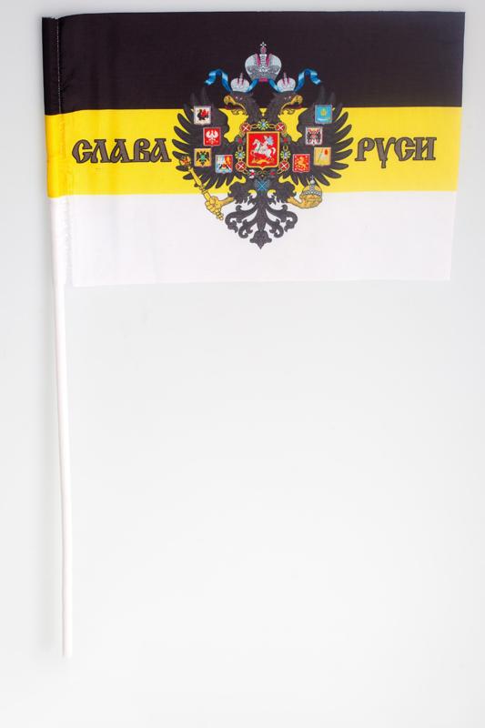 Флажок на палочке «Слава Руси!»