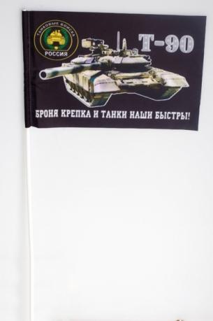 Маленький флаг с танком