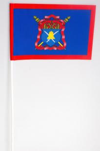 Флаг Волжского Казачьего войска