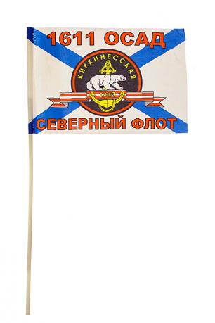 Флажок 1611-го отдельного самоходного артиллерийского дивизиона МП СФ