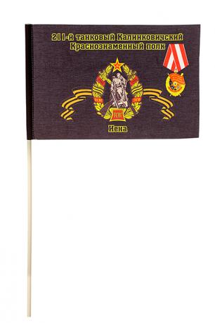 Флажок 211-го танкового полка