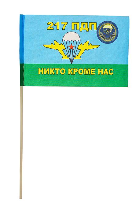 Флажок 217-го парашютно-десантного полка