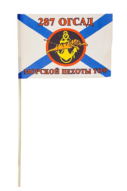Флажок 287-го отдельного гаубично-самоходного артиллерийского дивизиона МП ТОФ