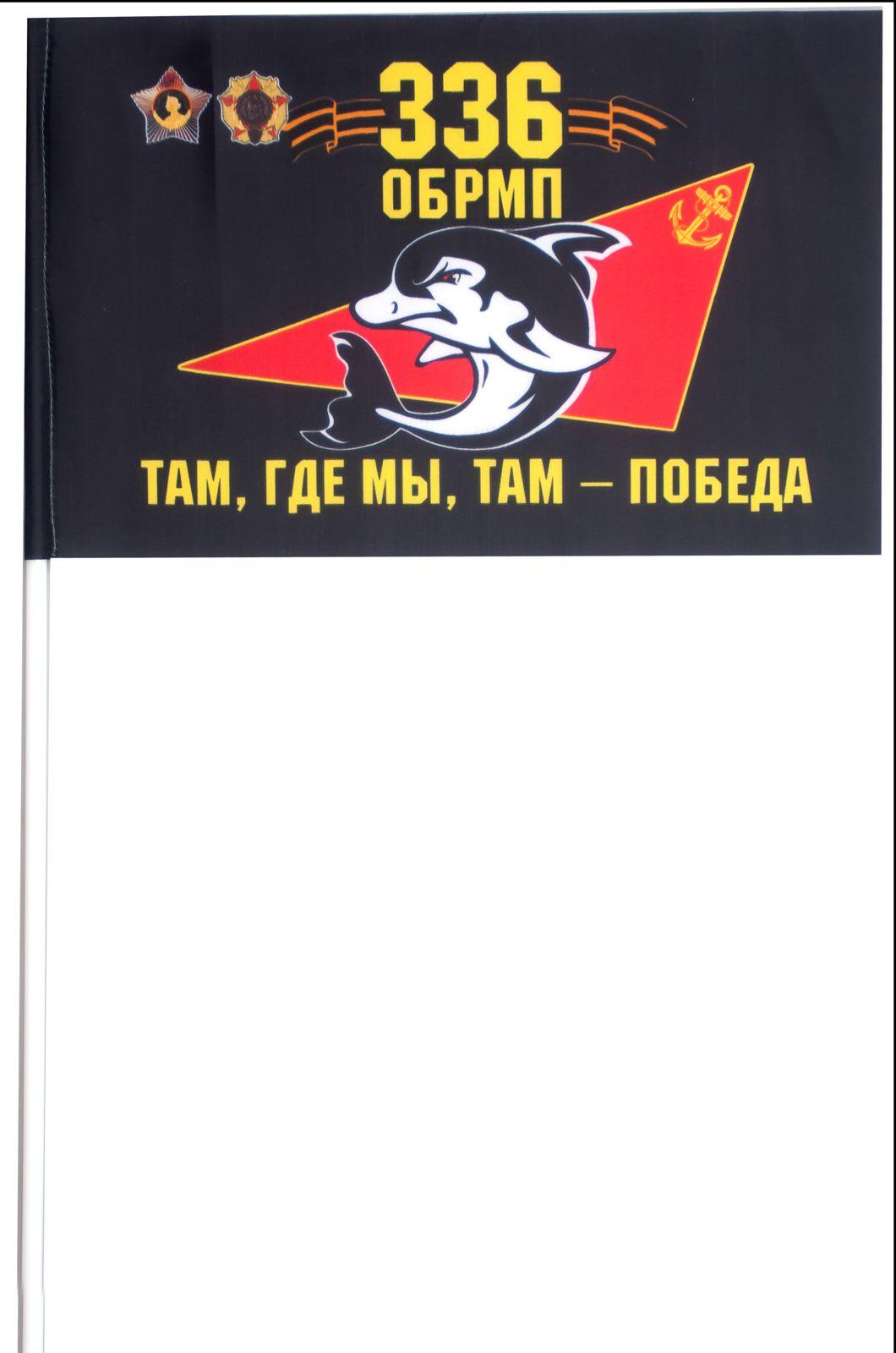 Флажок 336-я бригада Морской пехоты