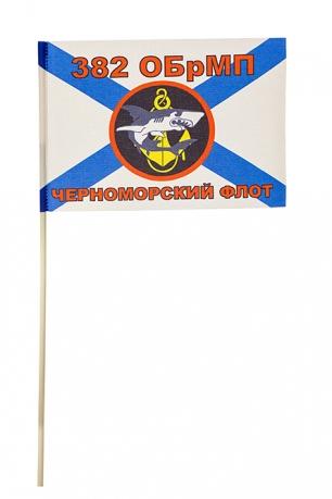 Флажок 382-й отдельной бригады Морской пехоты ЧФ