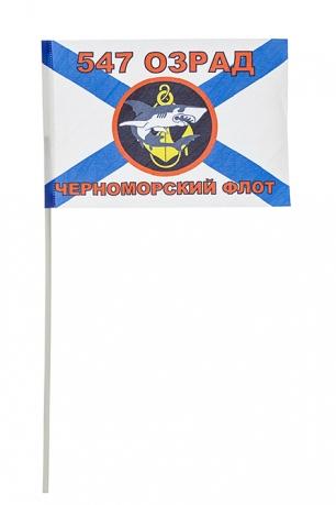 Флажок 547-го отдельного зенитного ракетно-артиллерийского дивизиона Морской пехоты ЧФ
