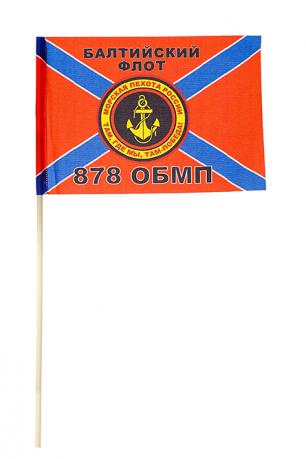Флажок 878-го батальона Морской пехоты БФ