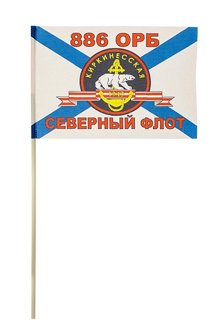 Флажок 886 ОРБ Морской пехоты СФ