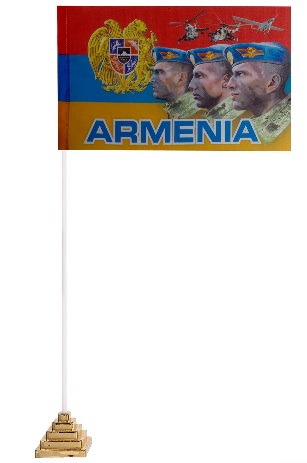 """Флажок """"Армия Армении"""""""