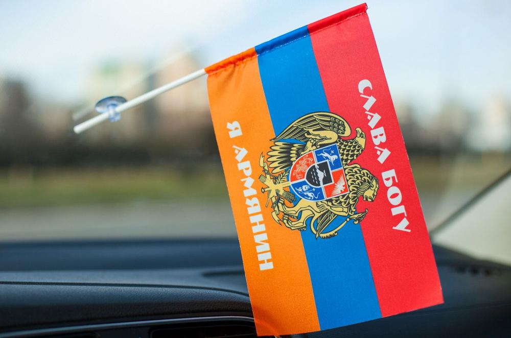 Только в Военпро можно выгодно купить флажки Армян