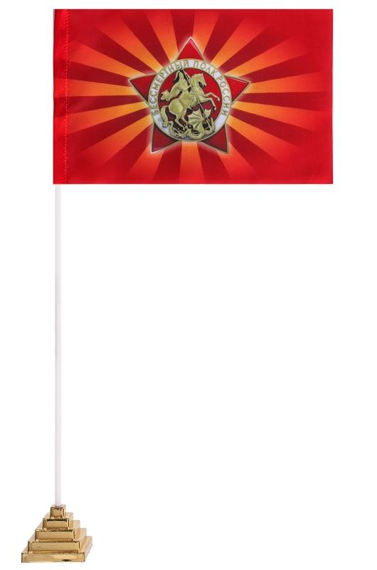 """Купить настольный флажок """"Бессмертный полк России"""""""