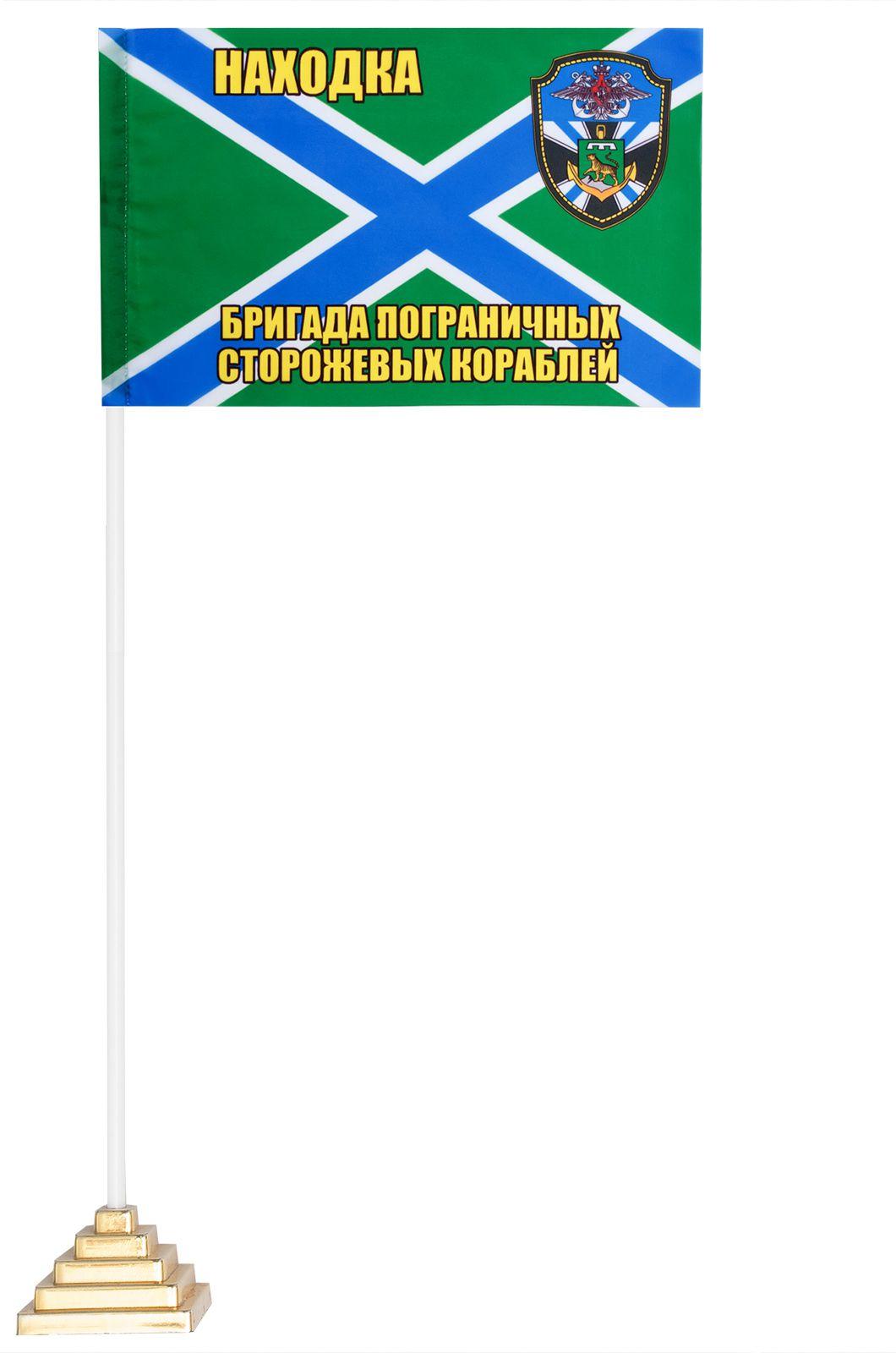 Флажок бригады ПСКР Находка