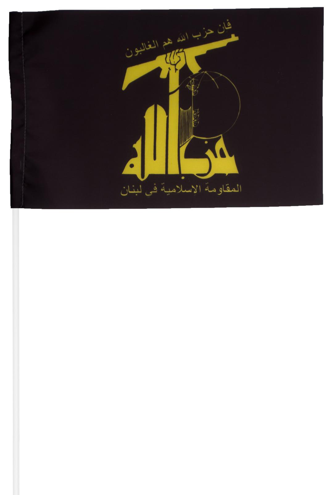 Флажок Хезболлы