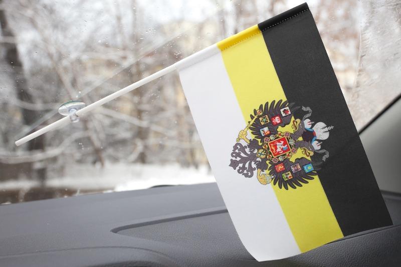 Флажок Имперский флаг с гербом в машину с присоской