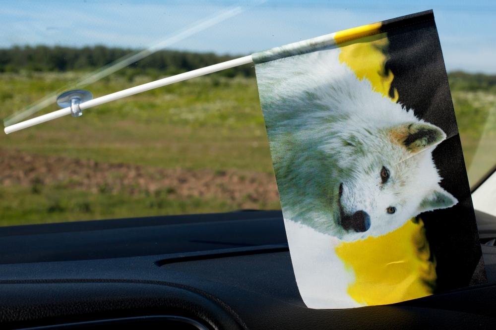 Флажок имперский «Волк» - украшение в авто за символическую цену