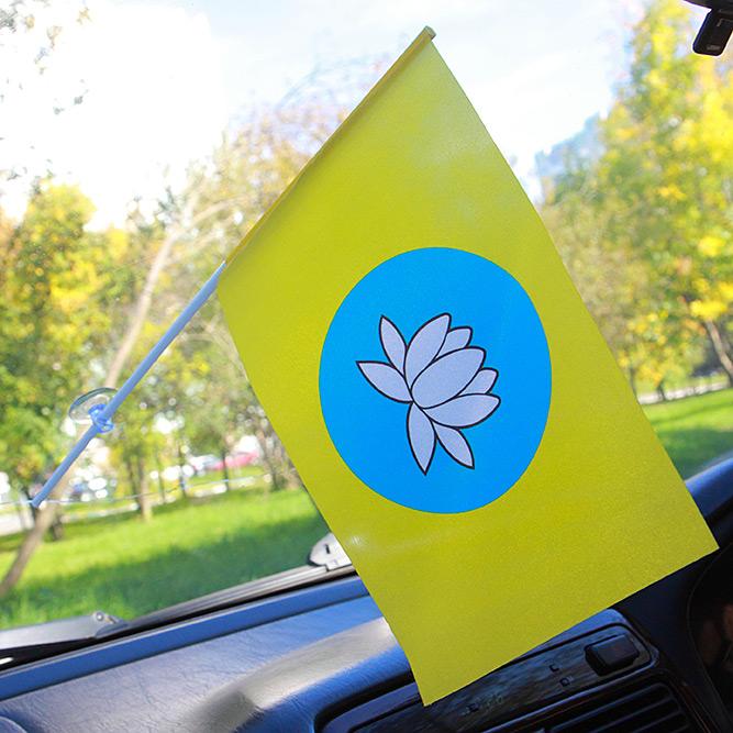 Флажок Калмыкии в машину