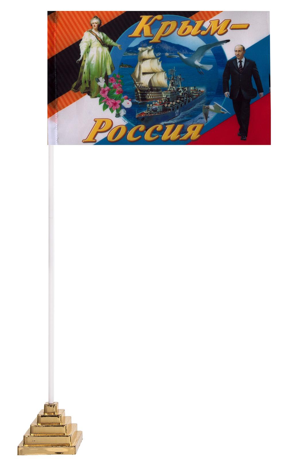 """Флажок """"Крым - Россия"""" - купить по низкой цене"""