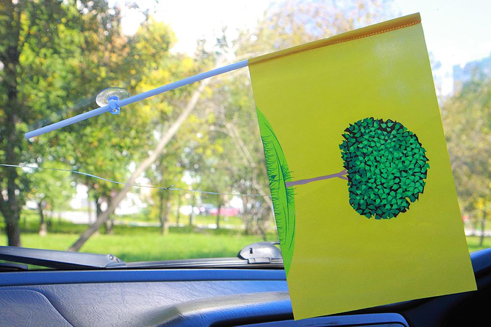 Флажок Липецка в машину