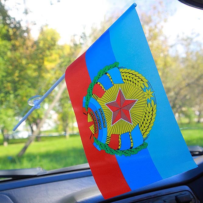 Флажок ЛНР с гербом в машину