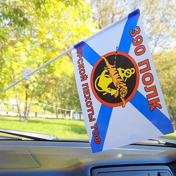 Флажок морпехов 390-го полка ТОФ в машину