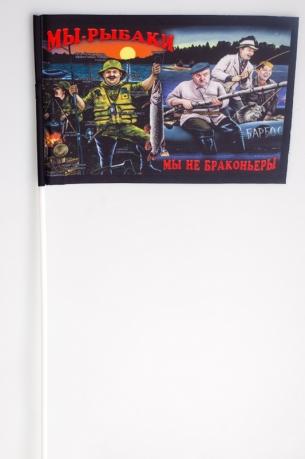 Флажок на палочке «Мы рыбаки»