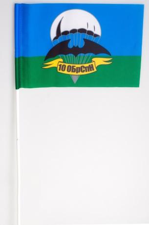 Флажок на палочке «10 бригада ГРУ»