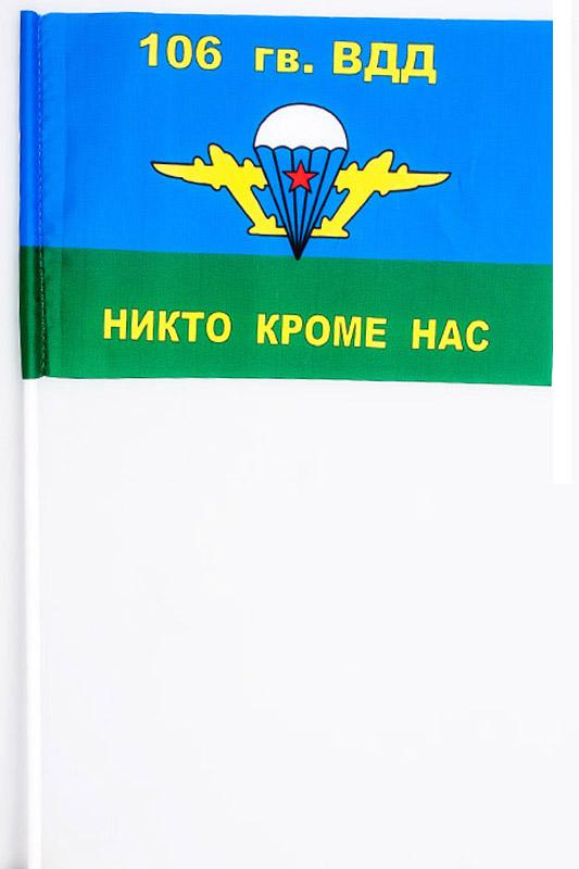 Флажок на палочке «106 гв. ВДД ВДВ»