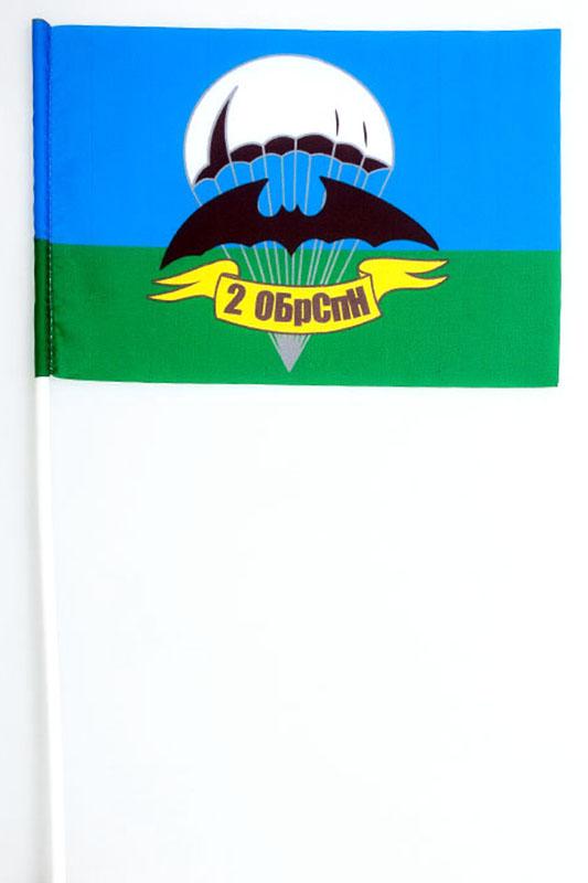 Флажок на палочке «2 ОБрСпН ГРУ»