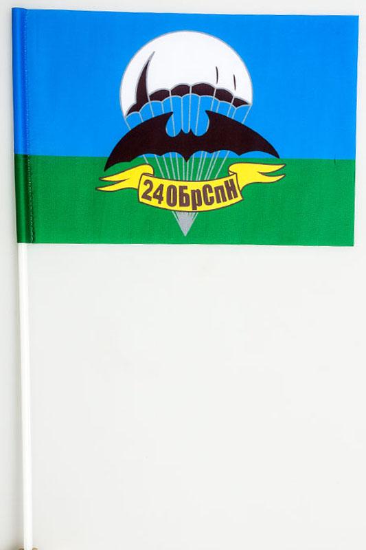 Флаг 24 ОБрСпН