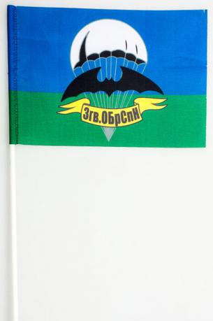 Флажок на палочке «3 гв. ОБрСпН»