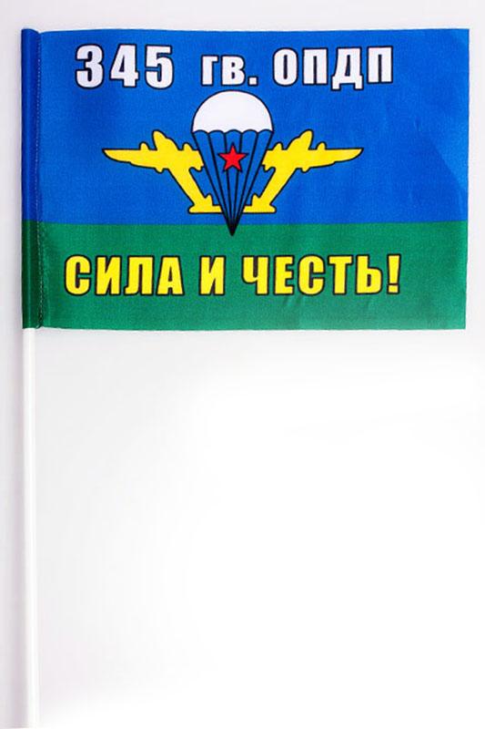 Флажок на палочке 345 гв. ОПДП «Сила и честь!»