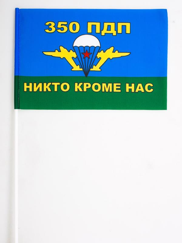 Флажок на палочке «350 полк ВДВ»