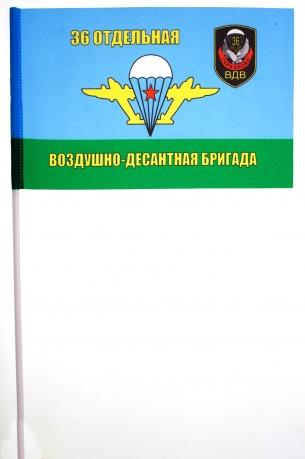 Флажок на палочке «36 отдельная воздушно-десантная бригада ВДВ»