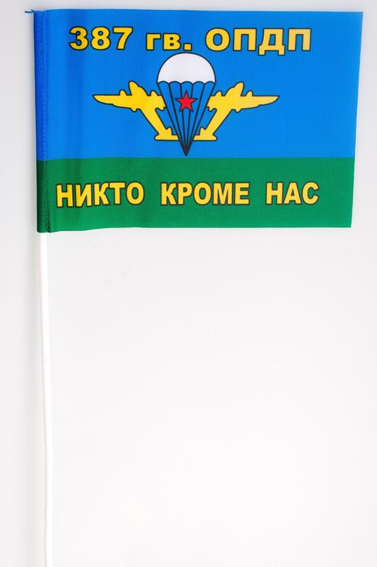 Флажок на палочке «387 десантный полк ВДВ»