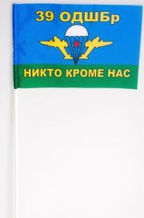 Двухсторонний флаг «39 ОДШБр ВДВ»