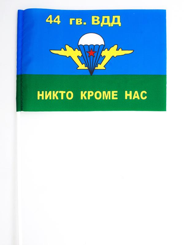 Флажок на палочке «44 гв. ВДД ВДВ»