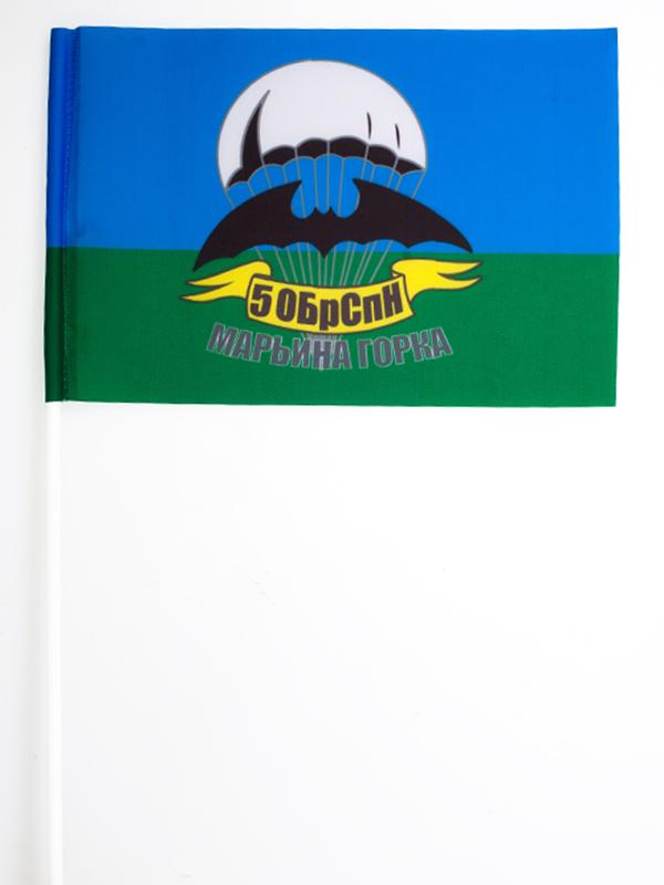Флажок на палочке «5 ОБрСпН Марьина Горка»