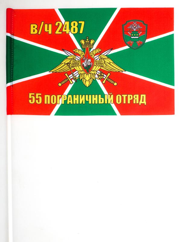 Флажок на палочке «55 погранотряд»
