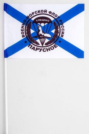 Флажок на палочке «561 ОМРП спецназа ГРУ БФ»