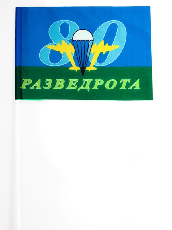 Флажок на палочке «80 Разведрота ВДВ»