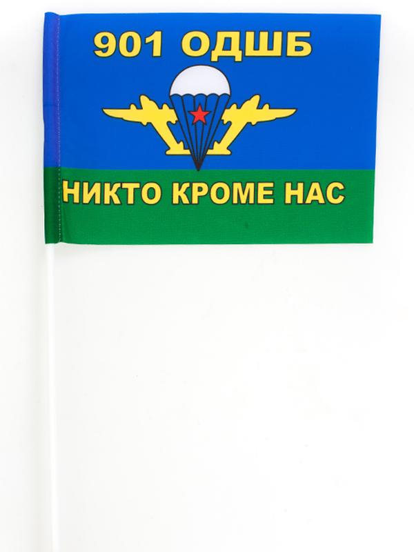 Флажок на палочке «901 батальон ВДВ»