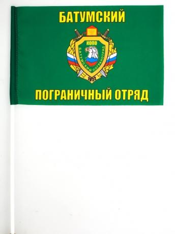 Флажок на палочке «Батумский погранотряд»