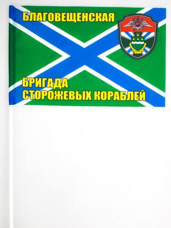 Флажок на палочке «Благовещенская бригада сторожевых кораблей»