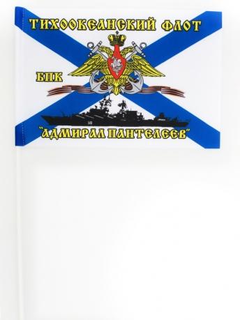 Флажок на палочке БПК «Адмирал Пантелеев» ТОФ