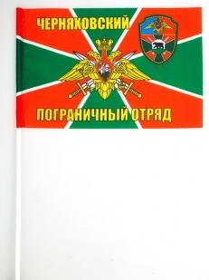 Двухсторонний флаг «Черняховский пограничный отряд»