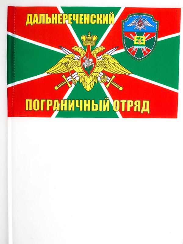 Флажок на палочке «Дальнереченский погранотряд»