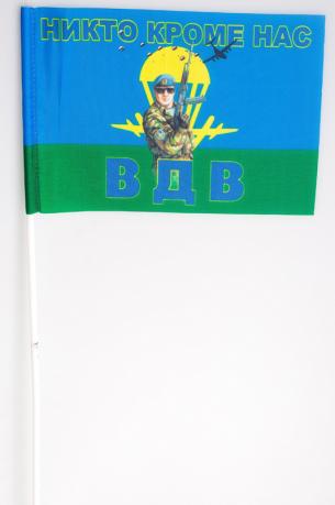 Флажок на палочке «Десантник ВДВ»